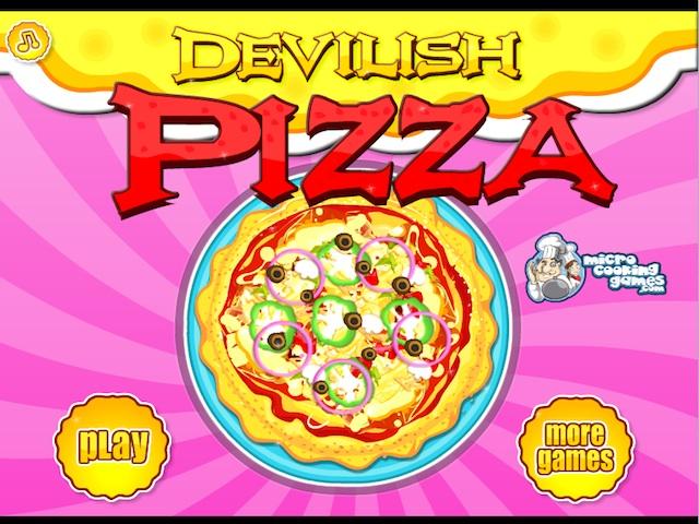 美味Pizza