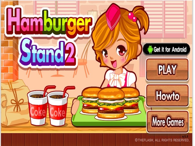 可愛女孩漢堡店