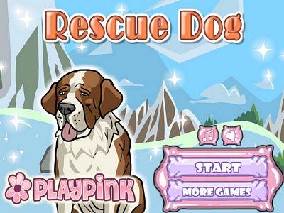 超級救難犬