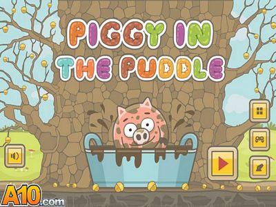 小豬愛泥巴