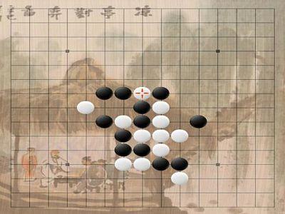 經典五子棋