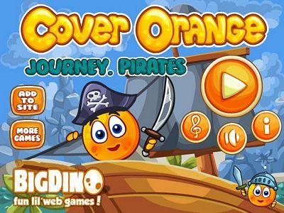 保護橘子:海盜篇