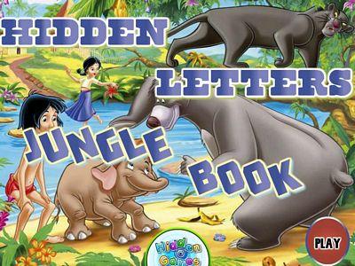 叢林找字母