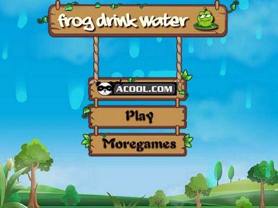 青蛙愛喝水