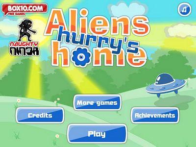 外星人要回家