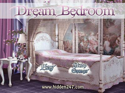 夢幻臥室來找碴