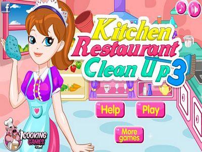 廚房大掃除3