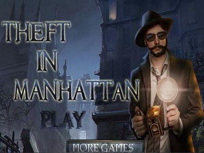曼哈頓失竊案
