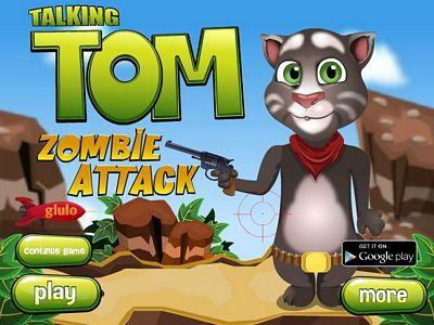 湯姆貓打殭屍