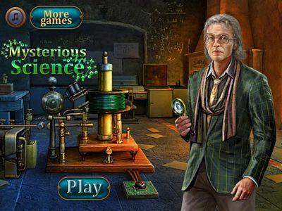 神秘的科學家