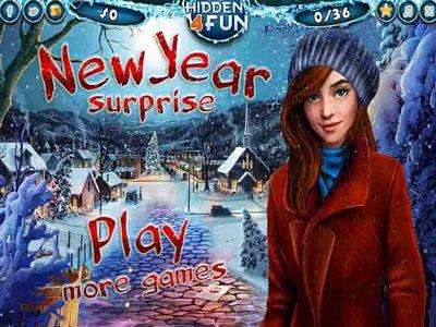 新年驚喜來找碴