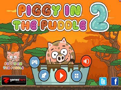 小豬愛泥巴2