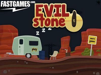 邪惡的石頭
