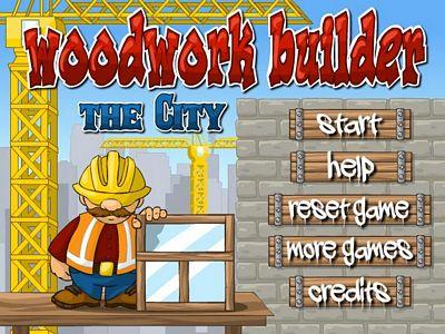 木工建築師