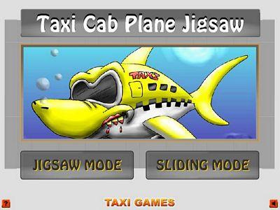 鯊魚計程車拼圖