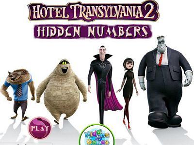 尖叫旅社2找數字