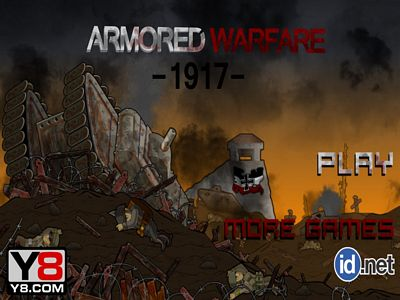 1917裝甲大戰