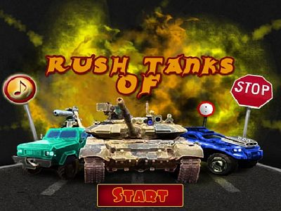 超級裝甲車