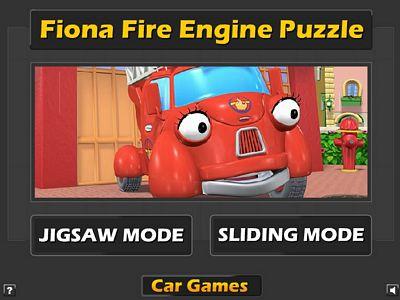 消防車拼圖