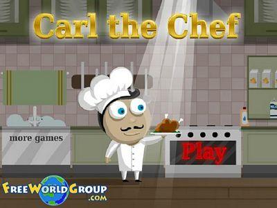 廚師歷險記