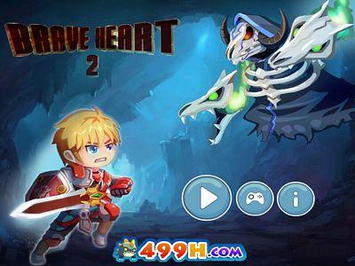 心之勇者2