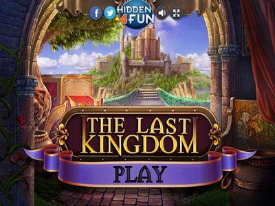 最後的王國來找碴