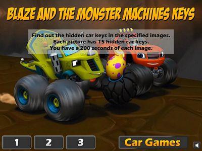 怪獸汽車找鑰匙