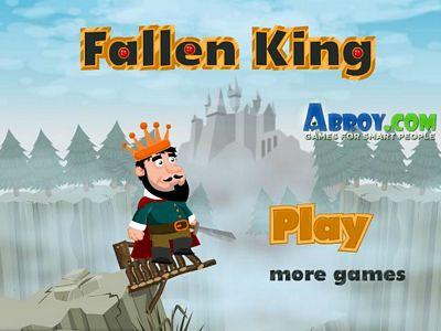 國王的反擊