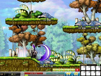 枫之冒险岛2