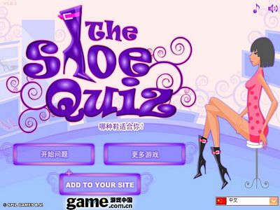 哪種鞋適合你?