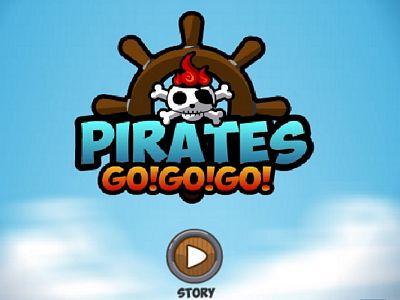 海盜衝衝衝