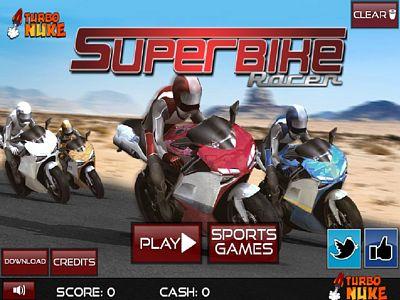 超級摩托車大賽:修改版