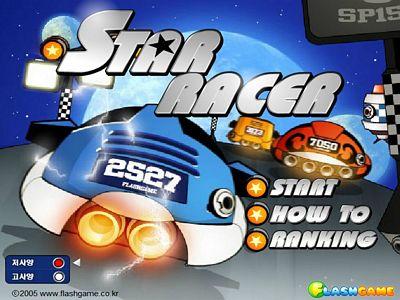 太空賽車:修改版