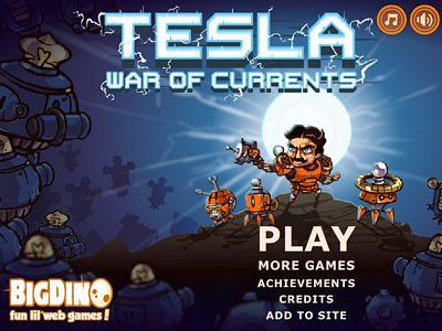 特斯拉之戰:修改版