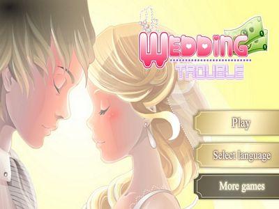 婚禮大作戰