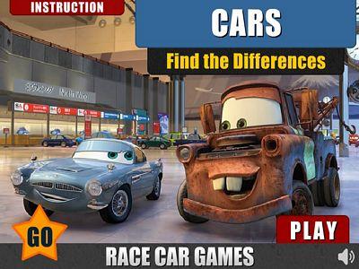 汽車總動員找不同2