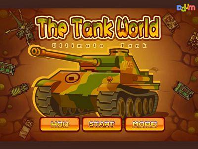 坦克生死戰:修改版
