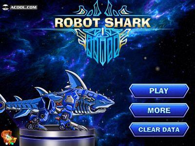 機甲鯊魚模型