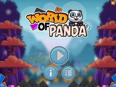 熊貓的世界:跳關版