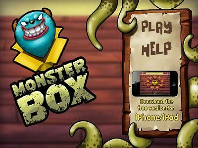 怪物箱:無敵版