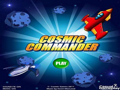 宇宙戰機:修改版