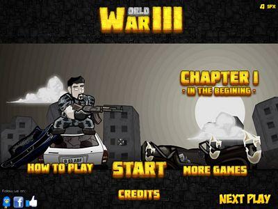 世界大戰3