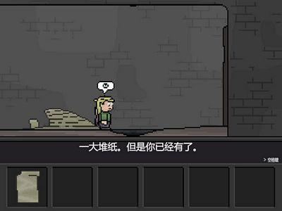 戴夫大冒險:中文版