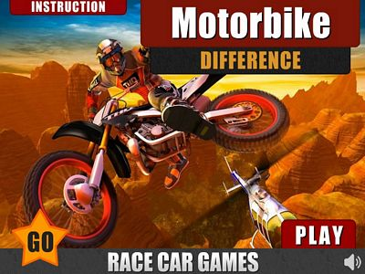 摩托車找不同