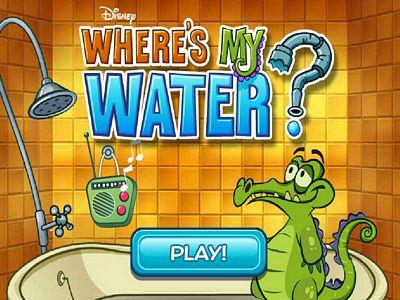 小鱷魚愛洗澡