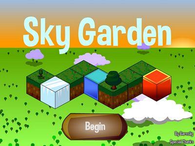 天空花園:修改版