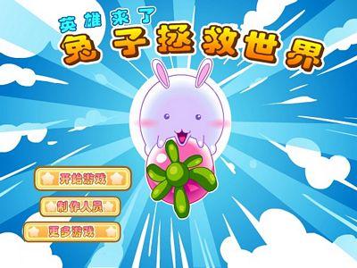 貪吃的兔子:中文版