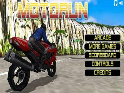 極速摩托車
