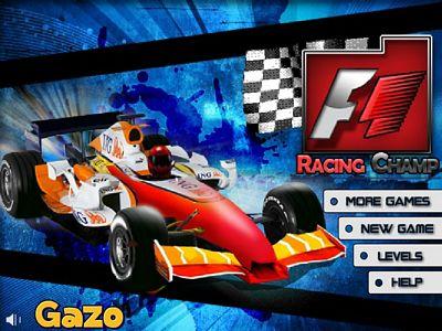 超級F1挑戰賽