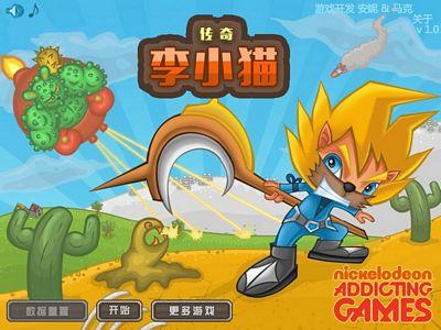 勇者機器人:中文版